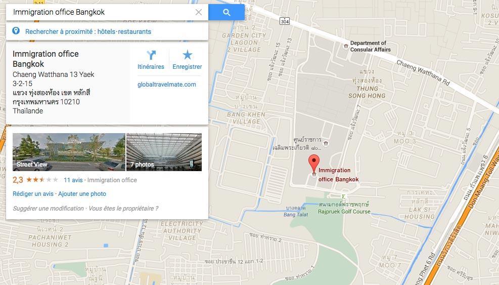 Service de l'immigration de Chaeng Wattana - Bangkok