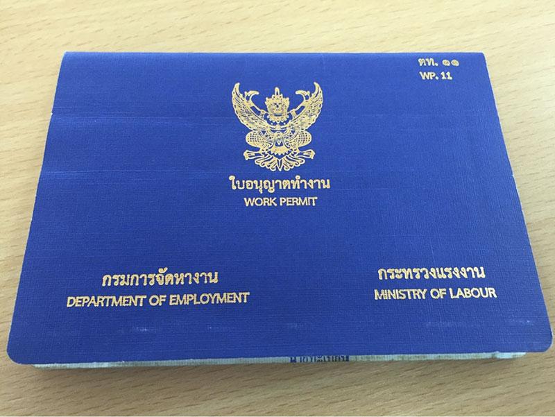 Permis de travail thaïlandais