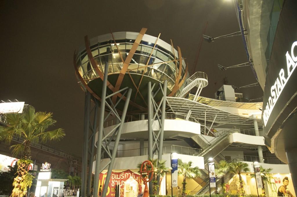 bangkok-phra-khanong-condominium